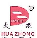 台州华中泵业有限公司 最新采购和商业信息