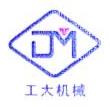 柳州市工大机械有限公司 最新采购和商业信息