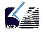 沈阳杰克商标代理有限公司 最新采购和商业信息
