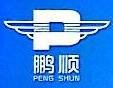 福建鹏顺工程项目管理有限公司 最新采购和商业信息
