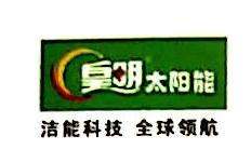 河南洁源节能科技有限公司 最新采购和商业信息