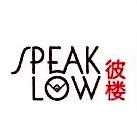 上海后感餐饮管理有限公司