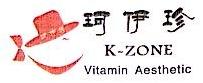 天津鑫美商国际贸易有限公司 最新采购和商业信息