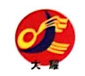 潍坊大耀新材料有限公司 最新采购和商业信息