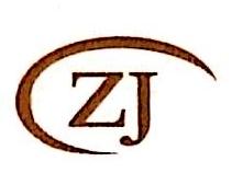温州中际贸易有限公司 最新采购和商业信息