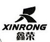 晋江市祥元机械配件有限公司 最新采购和商业信息