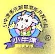 上海学之宝文教用品有限公司 最新采购和商业信息