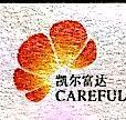 沈阳凯尔富达信息技术有限公司 最新采购和商业信息
