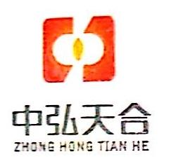 河南中弘天合实业有限公司