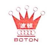 东莞波顿香料有限公司 最新采购和商业信息