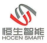 深圳市恒生智能科技有限公司 最新采购和商业信息