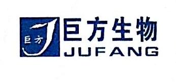 深圳市巨方化妆品有限公司 最新采购和商业信息