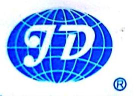 苏州工业园区精电电子有限公司 最新采购和商业信息