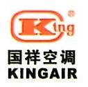 杭州国祥制冷设备有限公司 最新采购和商业信息