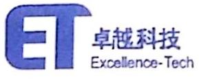 沈阳卓越科技有限公司 最新采购和商业信息
