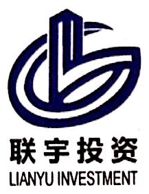 青岛联宇投资控股有限公司 最新采购和商业信息