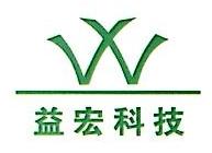 福州益宏生物科技有限公司 最新采购和商业信息