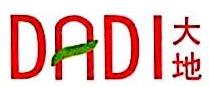 瑞安市大地日用品有限公司 最新采购和商业信息