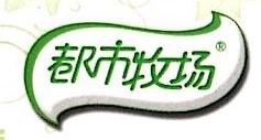 广东新乐食品有限公司