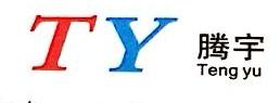 无锡腾宇金属制品有限公司 最新采购和商业信息