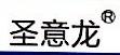 深圳市润万鑫科技有限公司 最新采购和商业信息