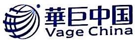 北京华巨建筑设计有限公司 最新采购和商业信息
