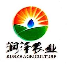 广东兄创生态农业科技开发有限公司 最新采购和商业信息