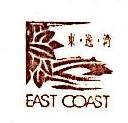 佛山市顺德区东逸湾酒楼有限公司 最新采购和商业信息