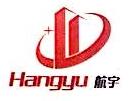 北京航宇兴业装饰工程有限公司