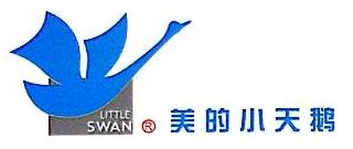 宁波江北雪花菲特电器科技有限公司 最新采购和商业信息