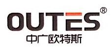 浙江中广电器股份有限公司 最新采购和商业信息