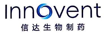 信达生物制药(苏州)有限公司 最新采购和商业信息