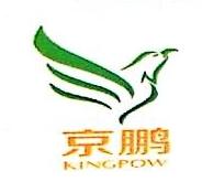 湖北京鹏光电科技有限公司 最新采购和商业信息