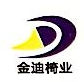 扬州金迪椅业有限公司 最新采购和商业信息