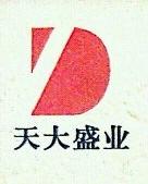 沈阳天大盛业科技贸易有限公司 最新采购和商业信息