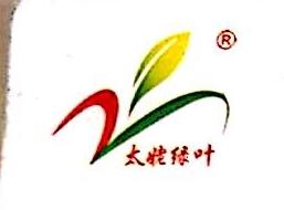北京太姥绿叶贸易有限公司 最新采购和商业信息
