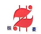 宁波振豪包装有限公司 最新采购和商业信息