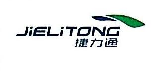 钟祥捷力通科技有限公司 最新采购和商业信息
