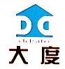 杭州大度楼宇设备有限公司宁波分公司 最新采购和商业信息