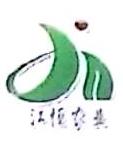 河北江恒农业科技有限公司 最新采购和商业信息