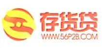 广州存货贷科技股份有限公司 最新采购和商业信息