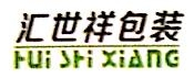 天津汇世祥包装制品有限公司 最新采购和商业信息