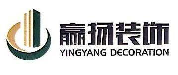 广州市赢扬建筑装饰有限公司 最新采购和商业信息