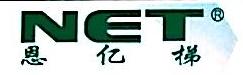 广东恩亿梯电源有限公司 最新采购和商业信息