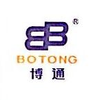宁波博通时代贸易有限公司 最新采购和商业信息