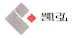 中山市凯弘五金塑料有限公司 最新采购和商业信息