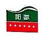 重庆市拓前实业有限公司 最新采购和商业信息