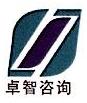 上海天略企业管理咨询有限公司 最新采购和商业信息