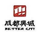成都兴城投资集团有限公司 最新采购和商业信息