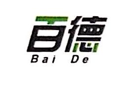 上海百德医药科技有限公司 最新采购和商业信息